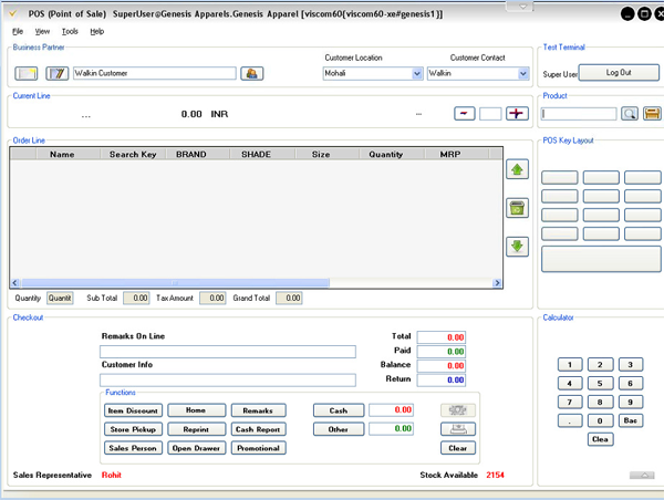 POS Screenshot- Retail Management solution by VIENNA Advantage