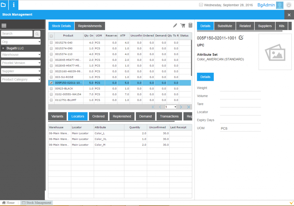 Stock Management window in VIENNA Advantage Retail ERP software